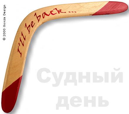 http://sam0delka.ru/_fr/0/6249899.jpg