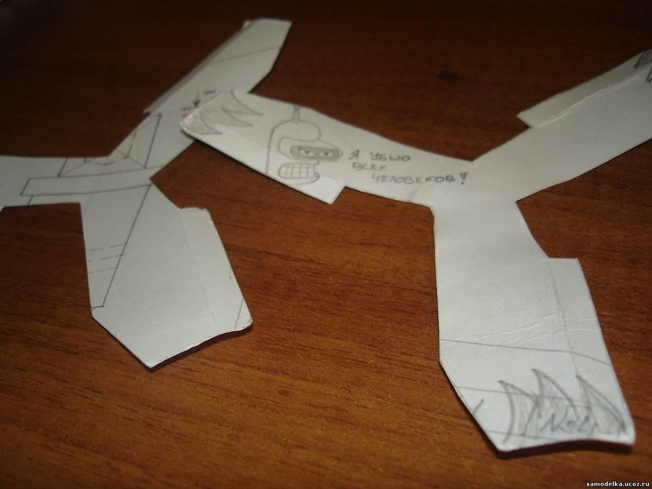 Как сделать бумеранг из бумаги фото 715