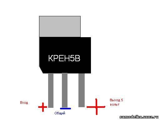 Микросхему КРЕН5А желательно заменить на импортный аналог LM7005 и др.  Резистор R 100 Ом любой малогабариный.