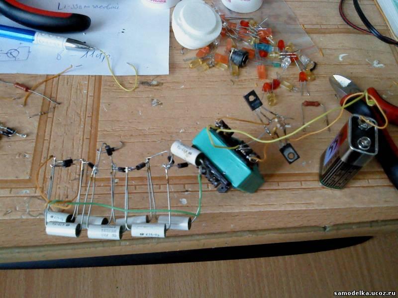 Как Сделать Электрошокер В