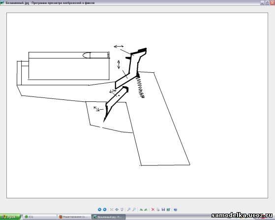"""Схема №15 """"револьвер"""""""