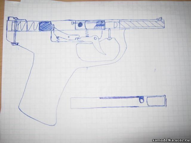 Схема №8. Пистолет с запирание