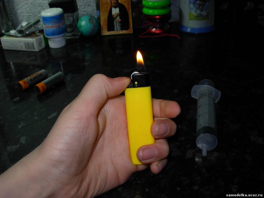 зажигалка должна гореть