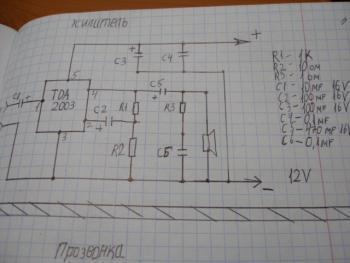 схема зарядного устройства аккумулятора на крен12е - Ппланета схем.