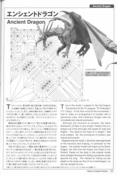 Origami god of thunder cp