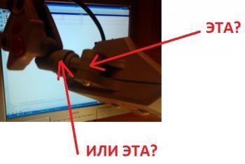 Прикрепленное изображение: post-14392-0-26092300-1331559274_thumb.jpg