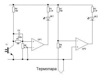 Прикрепленное изображение: Датчики схема макет.JPG