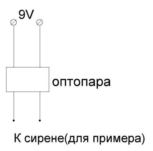 Прикрепленное изображение: 5+5.JPG