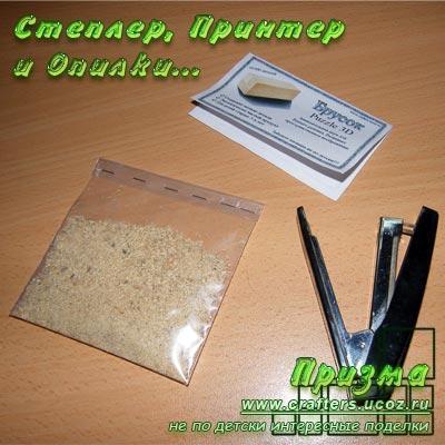 Прикрепленное изображение: 1-aprel.jpg