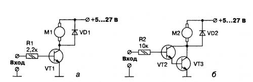 Прикрепленное изображение: схема2.png