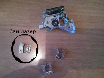 Прикрепленное изображение: Сам лазер.jpg