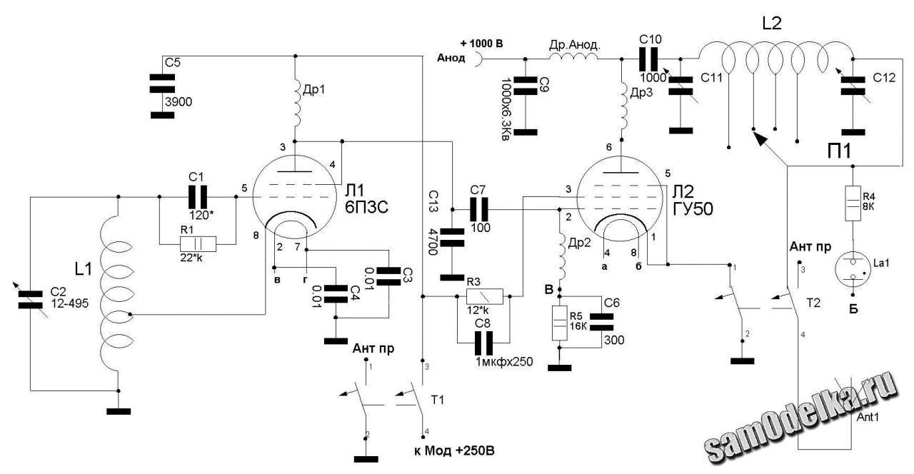 передатчики радиохулиганов на транзисторах схемы