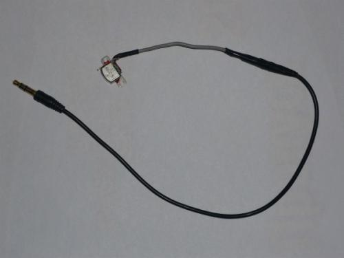 Прикрепленное изображение: провод и головка.jpg