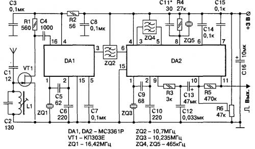Прикрепленное изображение: Принципиальная схема приёмника и дешифратора.png