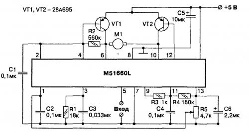 Прикрепленное изображение: Принципиальная схема рулевой машинки.png