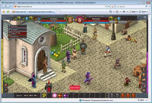 Прикрепленное изображение: kor_ru_screen_01.jpg