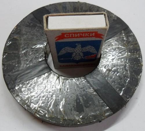 Прикрепленное изображение: металоискатель-подниматель-выцеплятель.JPG