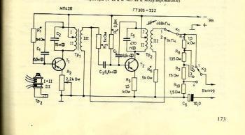 Прикрепленное изображение: схема ВЧ генератора на 485 КГц.jpg
