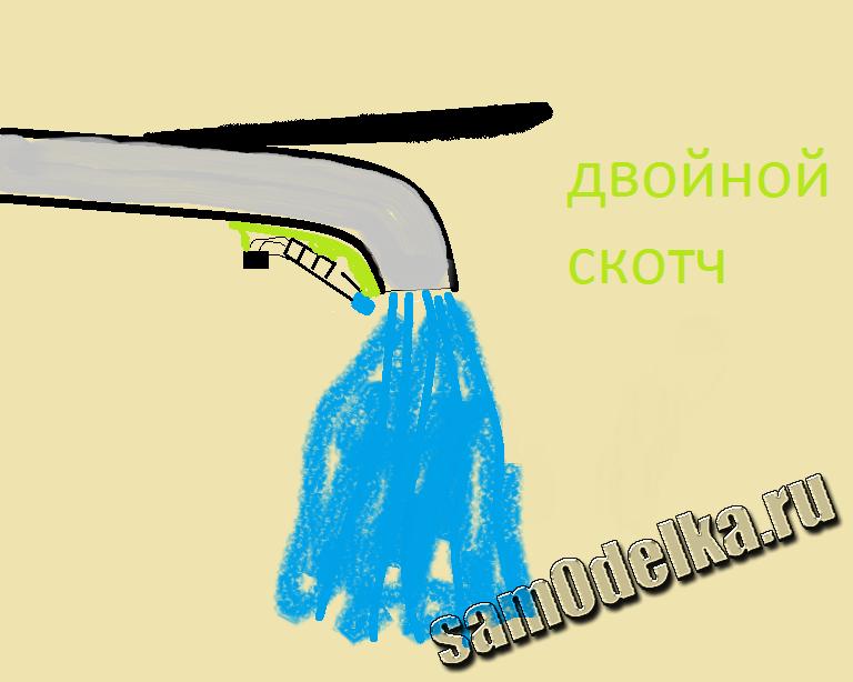 Прикрепленное изображение: Безымянный.png