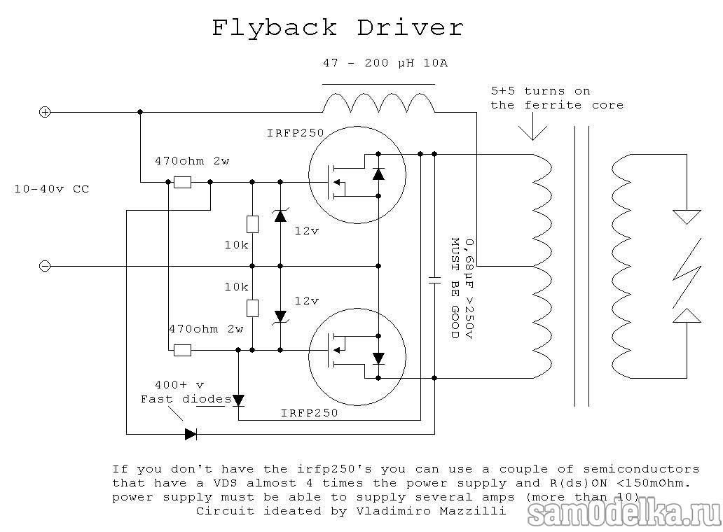 Прикрепленное изображение: flyback__776.jpg