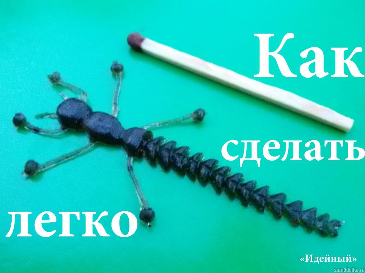 Прикрепленное изображение: 20150920_19082011112.jpg