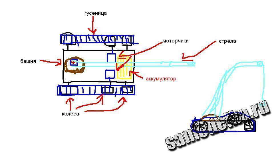 Прикрепленное изображение: кран.jpg