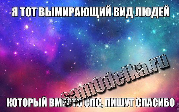 Прикрепленное изображение: Kl7uGdy9P4c.jpg