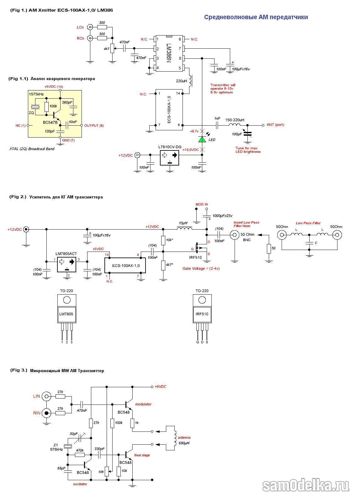 Прикрепленное изображение: Транзисторный АМ передатчик.jpg
