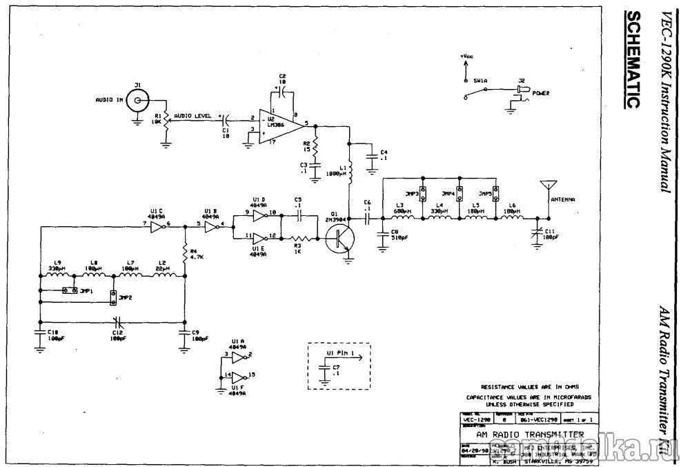 Прикрепленное изображение: VEC-1290K.jpg