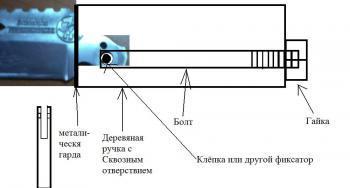 Прикрепленное изображение: P261111_1338.jpg