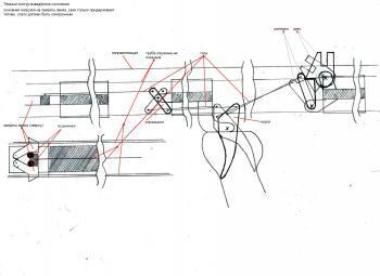 Прикрепленное изображение: заявка 0071.jpg