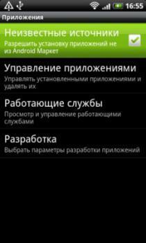 Прикрепленное изображение: android-computer-install.jpg
